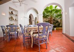 卡薩奎羅酒店 - Cartagena - 餐廳