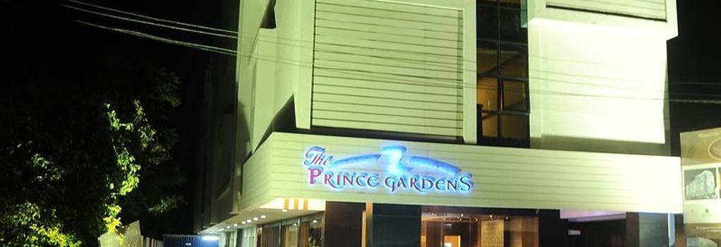 Hotel Prince Gardens - 哥印拜陀 - 建築