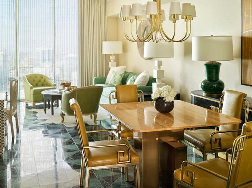 W邁阿密酒店 - 邁阿密 - 餐廳