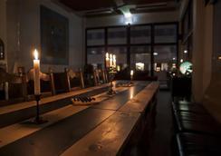 巴士旅館 - 雷克雅未克 - 酒吧