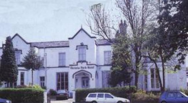 Victoria Park Hotel - 曼徹斯特 - 建築