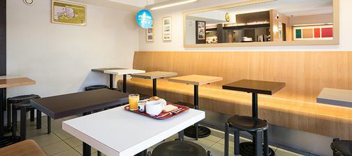 佩皮尼昂埃斯潘內門南住宿加早餐旅館 - 佩皮尼昂 - 餐廳