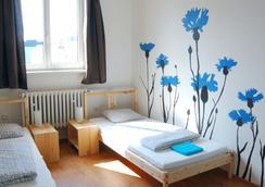 中庭旅館 - Bratislava - 臥室