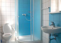 中庭旅館 - Bratislava - 浴室