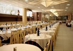 Hotel Don Juan Tossa - Tossa de Mar - 餐廳