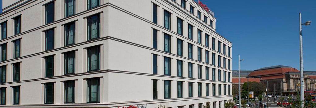 Intercityhotel Leipzig - 萊比錫 - 建築