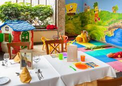 阿德耶海岸大酒店 - 阿德耶 - 餐廳