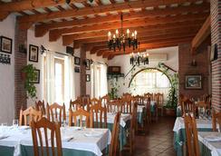 布蘭科佛得角餐廳酒店 - Conil de la Frontera - 餐廳