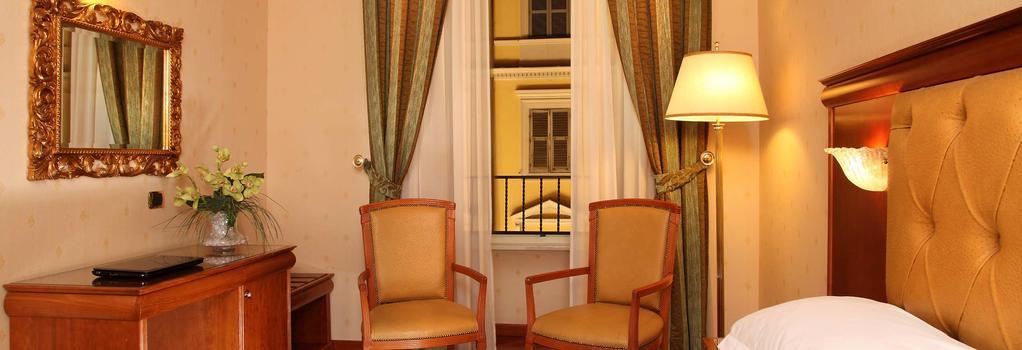 Serena Hotel - 羅馬 - 臥室