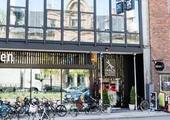古斯米登酒店 - 哥本哈根 - 建築