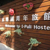 I Puli Hostel Featured Image