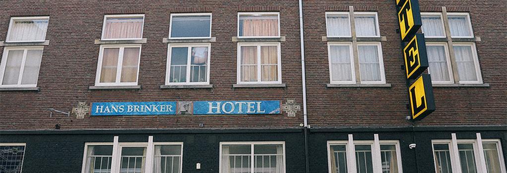 Hans Brinker - 阿姆斯特丹 - 建築