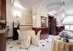 伊斯德拉住宿加早餐旅館 - 羅馬 - 餐廳