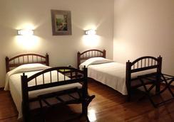達科他住宿加早餐酒店 - 墨西哥城 - 臥室