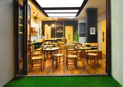 Stay Inn Taksim Hostel - 伊斯坦堡 - 餐廳