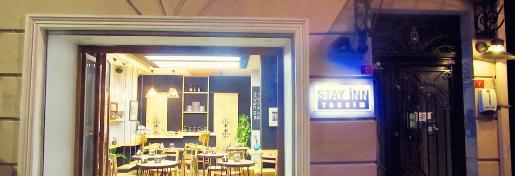 Stay Inn Taksim Hostel - 伊斯坦堡 - 建築