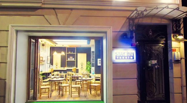 Stay Inn Taksim Hostel - 伊斯坦堡 - 建築