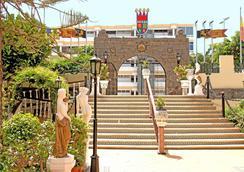 雷伊卡洛斯酒店 - San Bartolome de Tirajana - 室外景