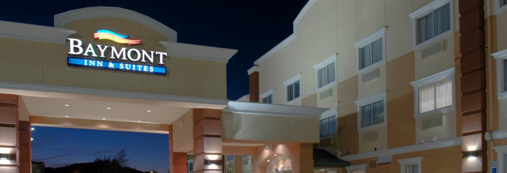 Baymont Inn & Suites Dallas/ Love Field - 達拉斯 - 建築