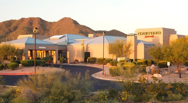 Courtyard by Marriott Scottsdale at Mayo Clinic - 斯科茨 - 建築