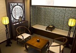文化旅館- 翠雅山房 - 香港 - 休閒室