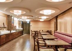 台北宣美精品飯店 - 台北 - 餐廳