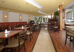 薩森特酒店 - 漢堡 - 餐廳