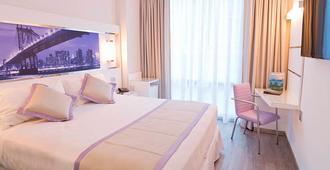 紐約時代廣場RIU廣場酒店 - 紐約 - 臥室