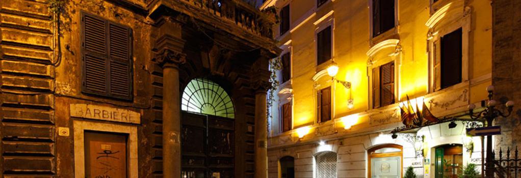Hotel Portoghesi - 羅馬 - 建築