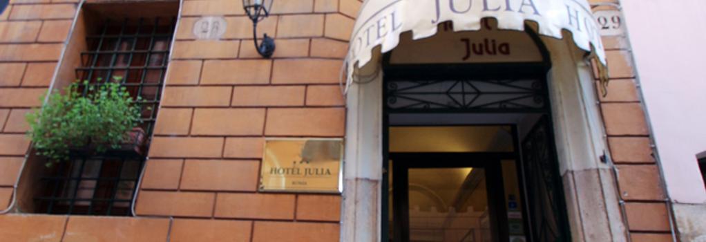 Hotel Julia - 羅馬 - 建築