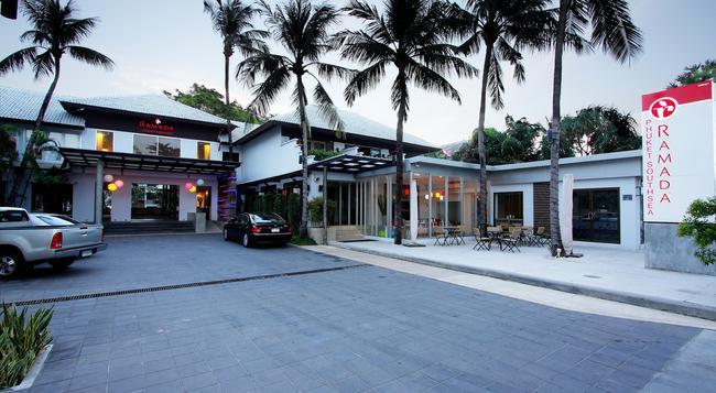 Ramada Phuket Southsea - 卡倫海灘 - 建築