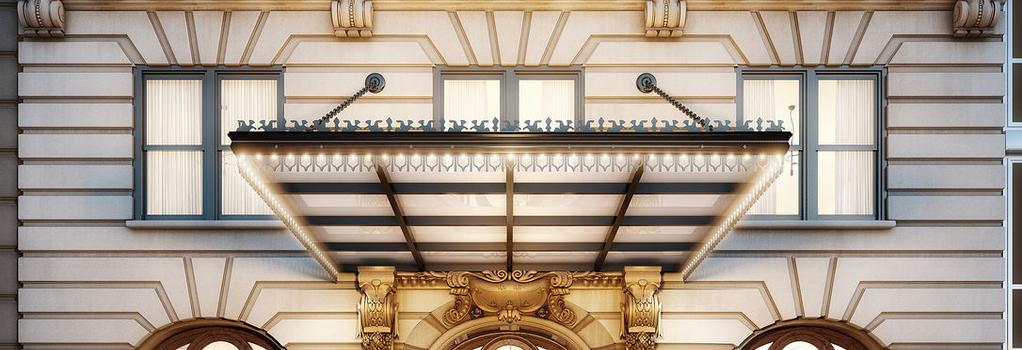 HGU New York - 紐約 - 建築
