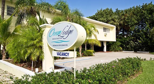 Ocean Lodge - 布卡拉頓 - 建築