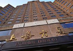 上海大廈 - 上海 - 建築