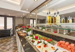 漢娜酒店 - 伊斯坦堡 - 餐廳