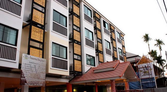 WangBurapa Grand Hotel - 清邁 - 建築