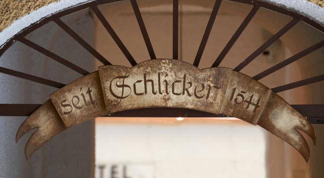 Hotel Schlicker - 慕尼黑 - 建築