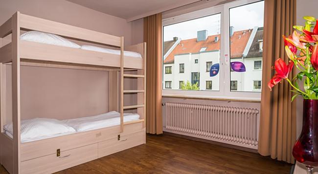 Smart Stay Hostel Munich City - 慕尼黑 - 臥室