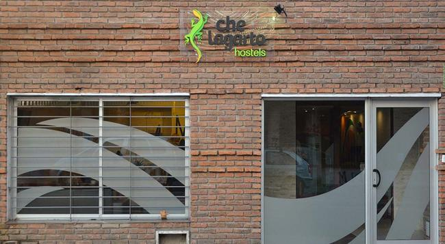 Che Lagarto Montevideo - Hostel - 蒙得維的亞 - 建築