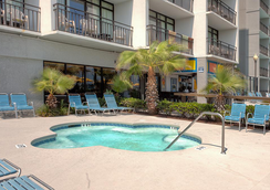 代頓豪斯度假酒店 - 默特爾比奇 - 游泳池