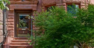 格瑞鳳之家住宿加早餐旅館 - 波士頓 - 建築