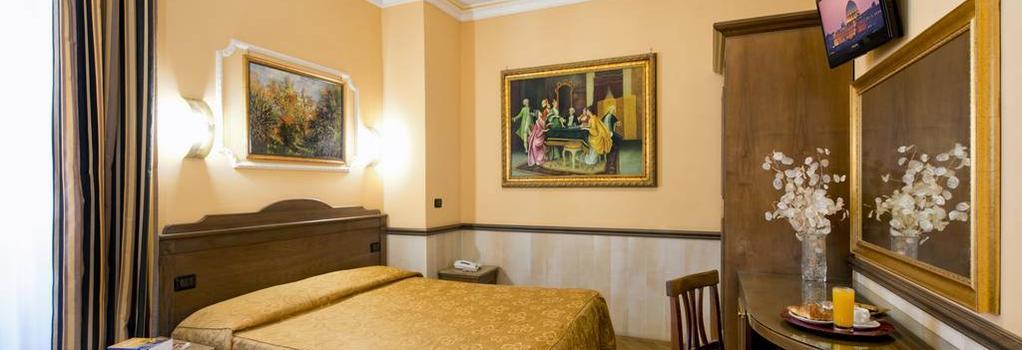 Hotel Marco Polo - 羅馬 - 臥室