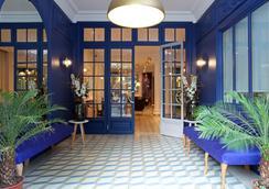 小宮殿酒店 - 巴黎 - 大廳