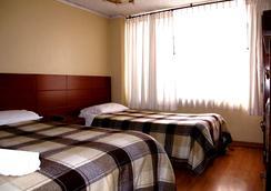 Hotel Filatelia - 基多 - 臥室