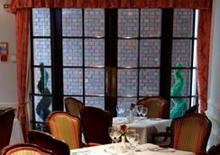 公園弄馬厩酒店 - 倫敦 - 餐廳