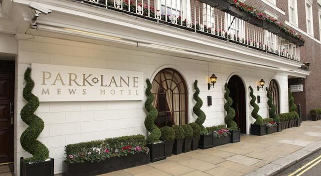 Park Lane Mews Hotel - 倫敦 - 建築
