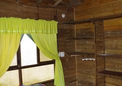 Hostel Arenal La Fortuna - La Fortuna - 臥室