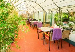 埃科薩酒店柏林奧林匹克體育場店 - 柏林 - 休閒室