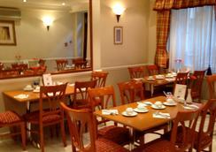聖喬治酒店 - 倫敦 - 餐廳