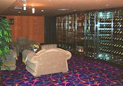 Shanghai Fanyang Hotel - 上海 - 休閒室